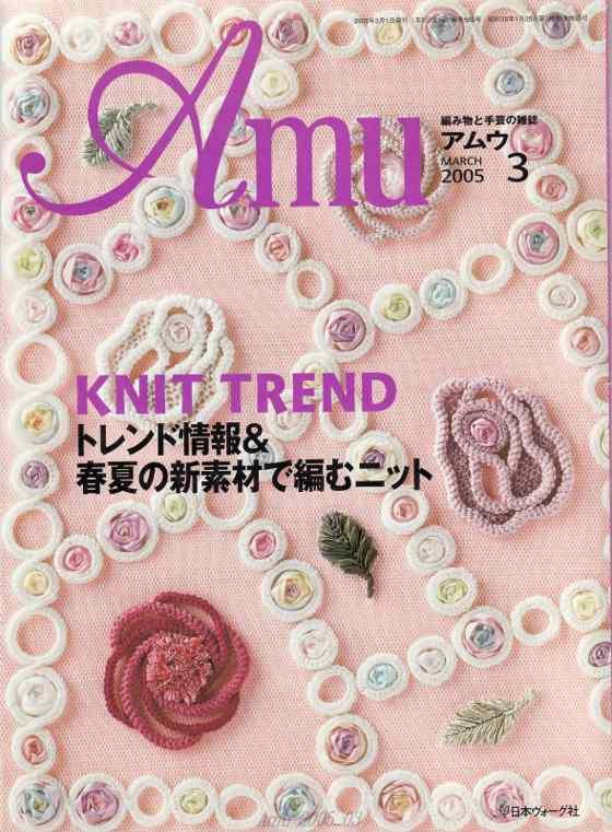 В этом журнале представлены вязаные модели весенних женских кофточек и жилеток.  Модели связаны как на спицах, так и