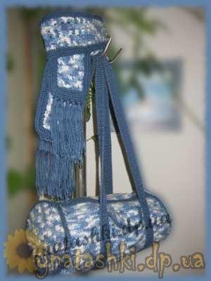 Сумочка и шарф вязаные крючком