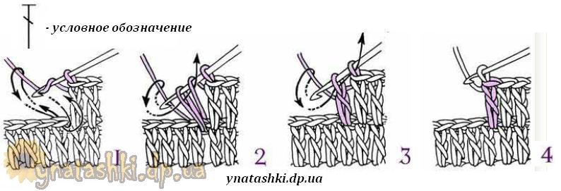 столбика с двумя накидами