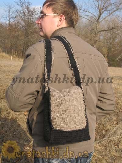 Мужская вязаная сумка.