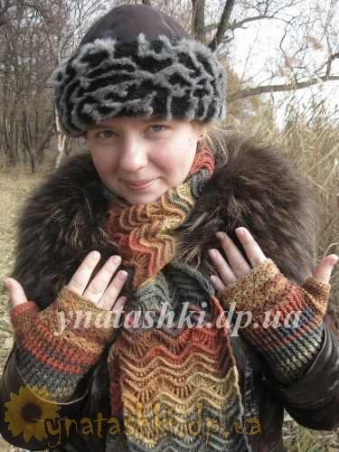Вязаный шарф и митенки