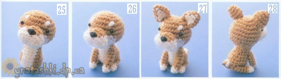 Вязаная крючком собака амигуруми