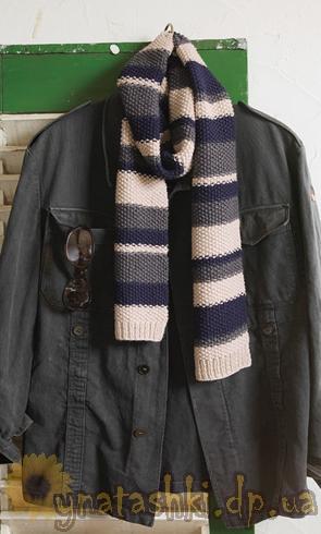вязаный мужской шарф.