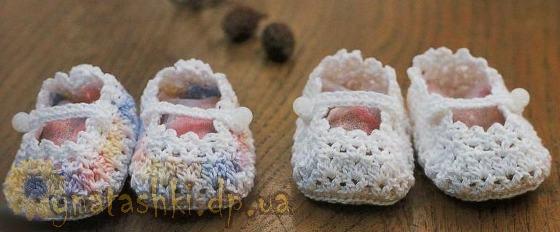 Вязаные пинетки туфельки