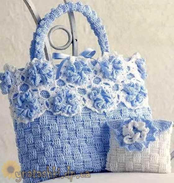 a1c77963e5f8 Вязаная сумочка с косметичкой
