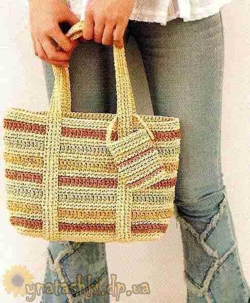 Полосатая сумка с кошельком