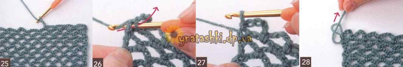 схема вязания шарфа рис. 25-28